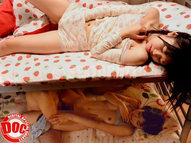 RTP-041 Sister Should Be Sleeping In Bunk Beds