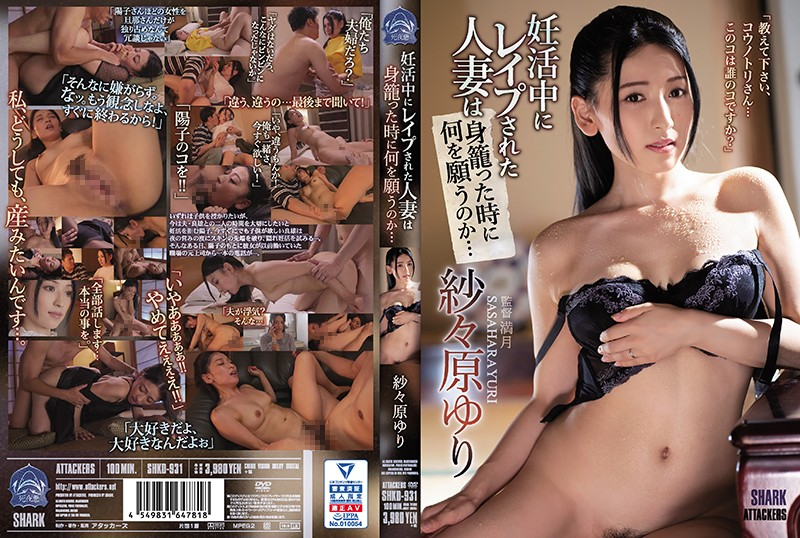 SHKD-931 This Housewife Who Was Unfaithful While Trying For A Baby With Her Husband… What Does She Actually Hope For When She Does Become Pregnant? Yuri Sasahara