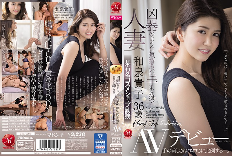 JUL-565 Married Woman With A Hand So SK**led It Could Be Considered A Weapon Takako Izumi 36 Years Old Works At A Famous Cosmetics Shop Porn Debut